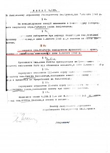 15 nakaz 125-1940