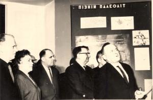 23 chernysh 1967
