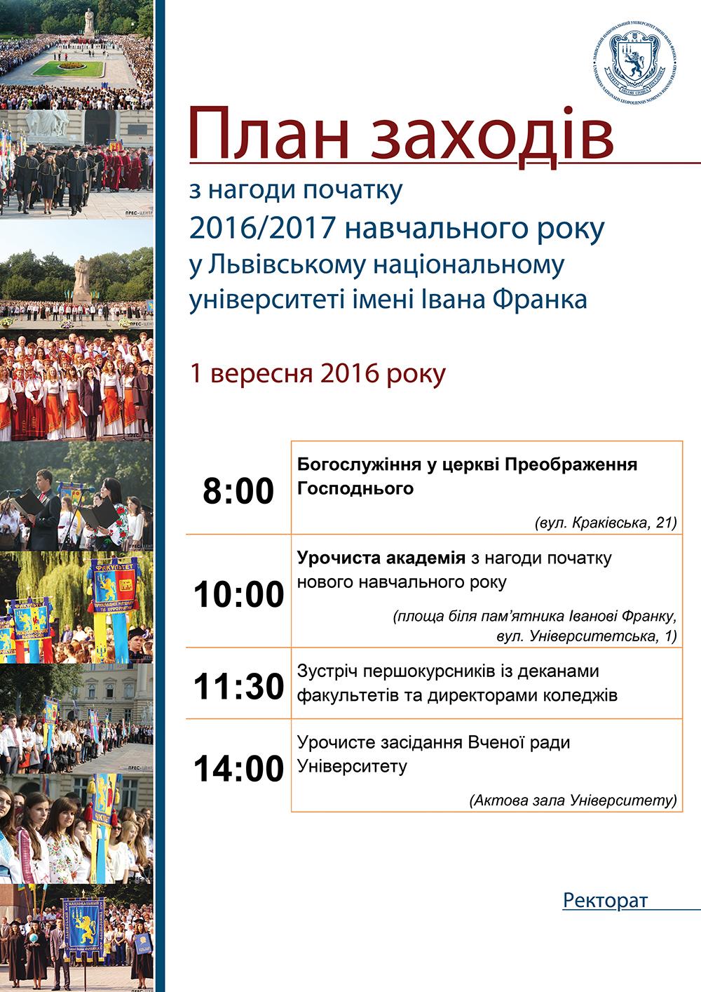 2016-09-01-plan